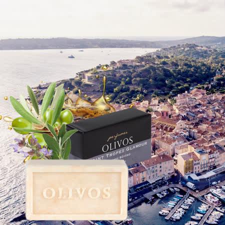 【Olivos 奧莉芙的橄欖】聖特羅佩陽光橄欖皂250g