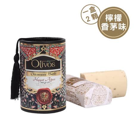 【Olivos 奧莉芙的橄欖】生命之樹橄欖皂(2x100g)