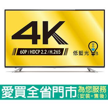 BenQ55型4K液晶顯示器_含視訊盒55IZ7500含配送到府+標準安裝
