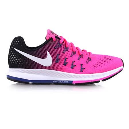 (女) NIKE AIR ZOOM PEGASUS 33慢跑鞋-路跑 粉紅寶藍
