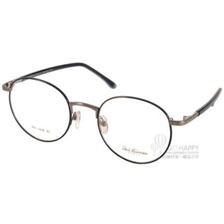 PAUL HUEMAN 光學眼鏡 學院風細圓框款(黑-銀) #PHF163D C5-1