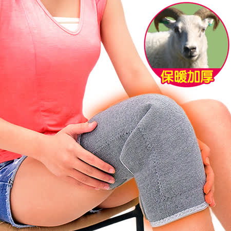 純羊毛加厚保暖護膝D017-08 可調式調整開放式護腿套.防風秋冬天冬季關節保護膝蓋.防寒調節鬆緊運動防護具