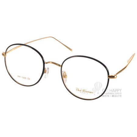 PAUL HUEMAN 光學眼鏡 百搭熱銷圓框款 (黑-金) #PHF166D C05
