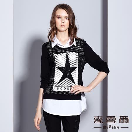 【麥雪爾】星形鑽飾鏤空拼接棉質長版上衣