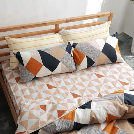 美夢元素 台灣製精梳棉 雙人三件式 床包組-土耳其拼圖
