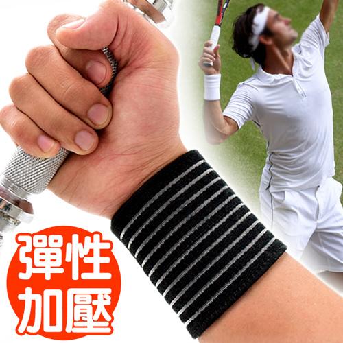 纏繞式加壓調整護腕帶D017~05 可調式綁帶繃帶束帶保護手腕.調節鬆緊關節保暖.健身 防