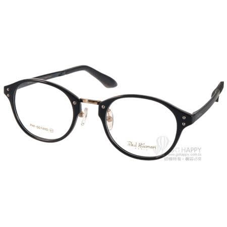 PAUL HUEMAN 光學眼鏡 學院風熱銷百搭款 (黑) #PHF00749D C05