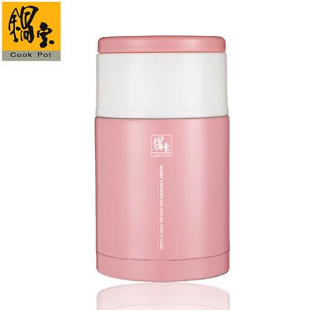鍋寶#304不鏽鋼大容量燜燒罐SVP-1080P