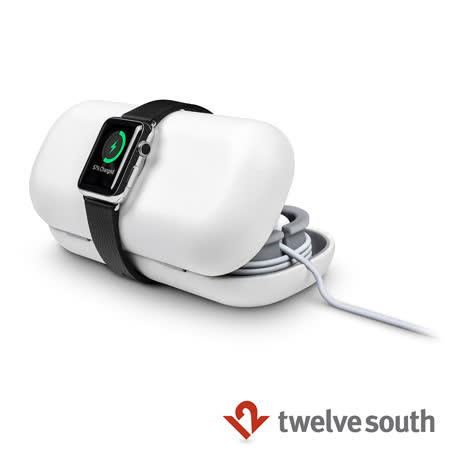 Twelve South TimePorter Apple Watch 專用旅行真皮收納盒 (白色)