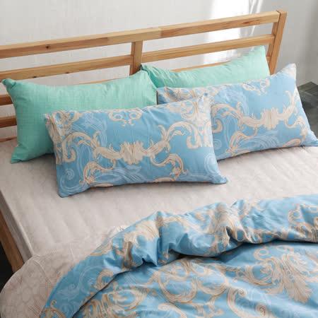 美夢元素 台灣製精梳棉 雙人加大三件式 床包組-天使的燭台
