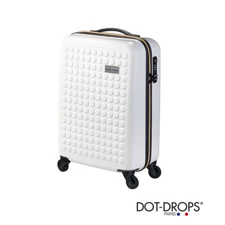 DOT-DROPS 20 吋 Chapter 3 點點硬殼行李箱 - 金屬白