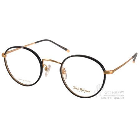 PAUL HUEMAN 眼鏡 復古潮流時尚圓框款(黑-金) #PHF5027A C5-1