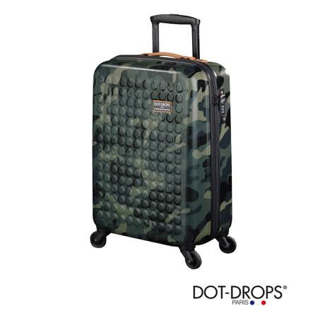 DOT-DROPS 20 吋 Chapter 3 點點硬殼行李箱 - 軍事迷