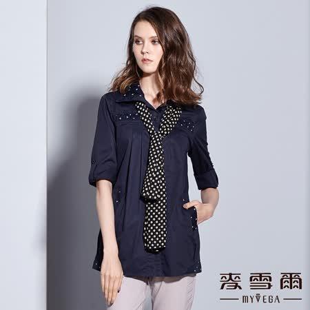 【麥雪爾】海軍風圓點領巾純棉反摺七分袖上衣