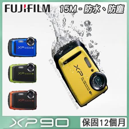 FUJIFILM XP90 防水潛水運動相機 恆昶公司貨 ~加送64G高速卡+專用電池+專用座充+自拍棒+清潔組+保護貼+讀卡機+原廠相機包