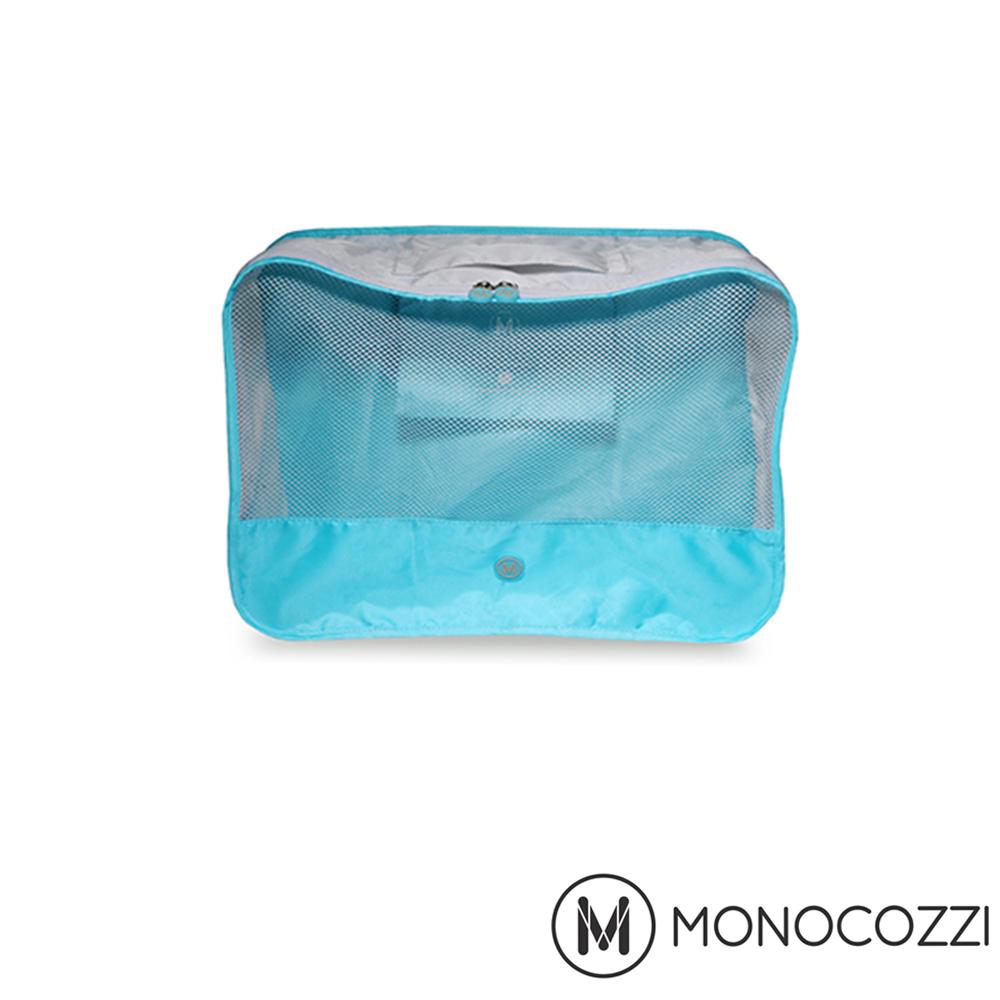 MON大 直 愛 買 餐廳OCOZZI Lush 旅行衣物收納包 Apparel Pack (S) 嬰兒藍