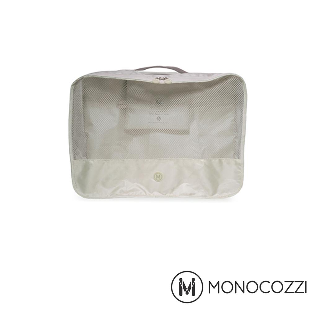 MONOCOZZI Lush 旅行衣物收納包 Apparel Pack 太平洋 sogo 百貨 高雄 店(L) 卡其色