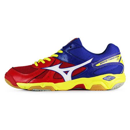 Mizuno 男 排球鞋 WAVE TWISTER 4 美津濃 排羽球鞋 紅/藍 V1GA157027