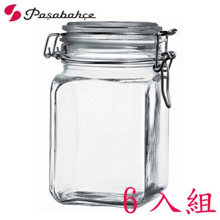 土耳其Pasabahce玻璃密封方形儲物罐1050cc-六入組