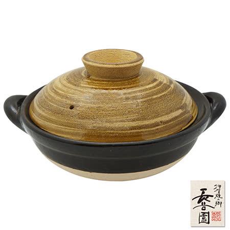 【網購】gohappy 購物網【日本長谷園伊賀燒】日式黃釉深型調理陶鍋好用嗎愛 買 新竹 店