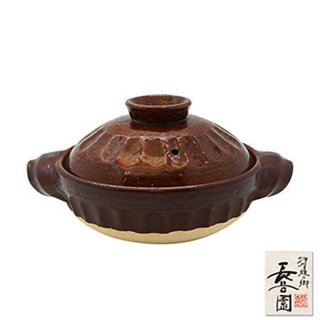 【日本長谷園伊賀燒】日式多用途調理陶鍋(咖啡)