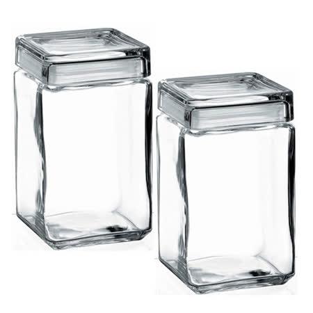 土耳其Pasabahce玻璃磚塊形儲物罐1300cc-二入組