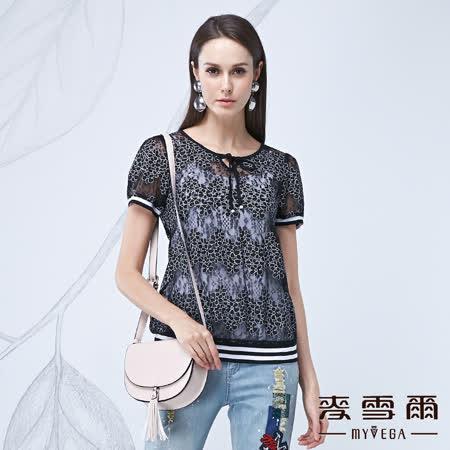 【麥雪爾】雙層幾何鏤空蕾絲雪紡長版上衣