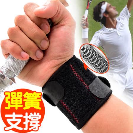 兩段式加壓調整護腕帶(支撐條)D017-07可調式綁帶束帶保護手腕.調節鬆緊關節保暖.纏繞健身運動防護具