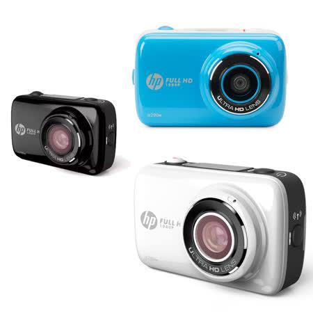 HP LC200W 迷你無線生活攝相機(公司貨)-單機