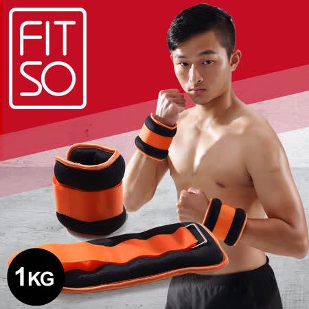 【FIT SO】NS1-手腕沙包加重器(黑橘)-1KG