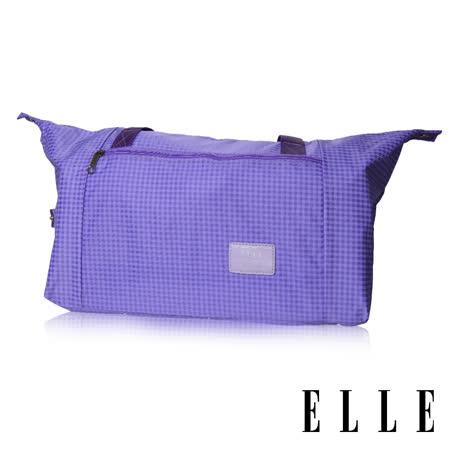 ELLE 可掛式摺疊收納尼龍手提行李包