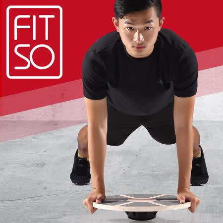 【FIT SO】SB1強化平衡訓練板