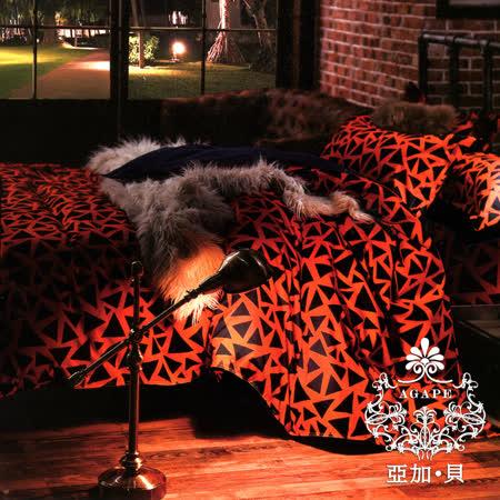 【AGAPE亞加‧貝】《MIT台灣製-復古潮流》舒柔棉單人3.5x6.2尺兩件式薄床包組