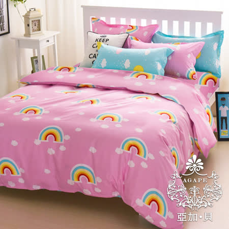 【AGAPE亞加‧貝】《MIT台灣製-可愛彩虹》舒柔棉單人3.5x6.2尺兩件式薄床包組