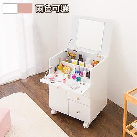 《C&B》愛子日式床頭櫃化妝車