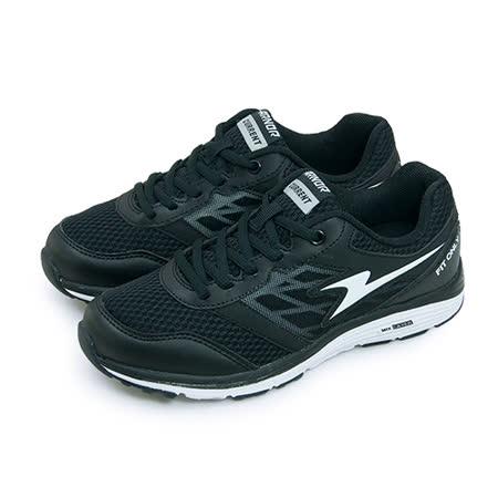 【女】ARNOR 輕量避震慢跑鞋 FIT ONLY 黑白 62108