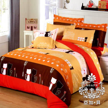 【AGAPE亞加‧貝】《MIT台灣製-貓咪派對》舒柔棉單人3.5x6.2尺兩件式薄床包組