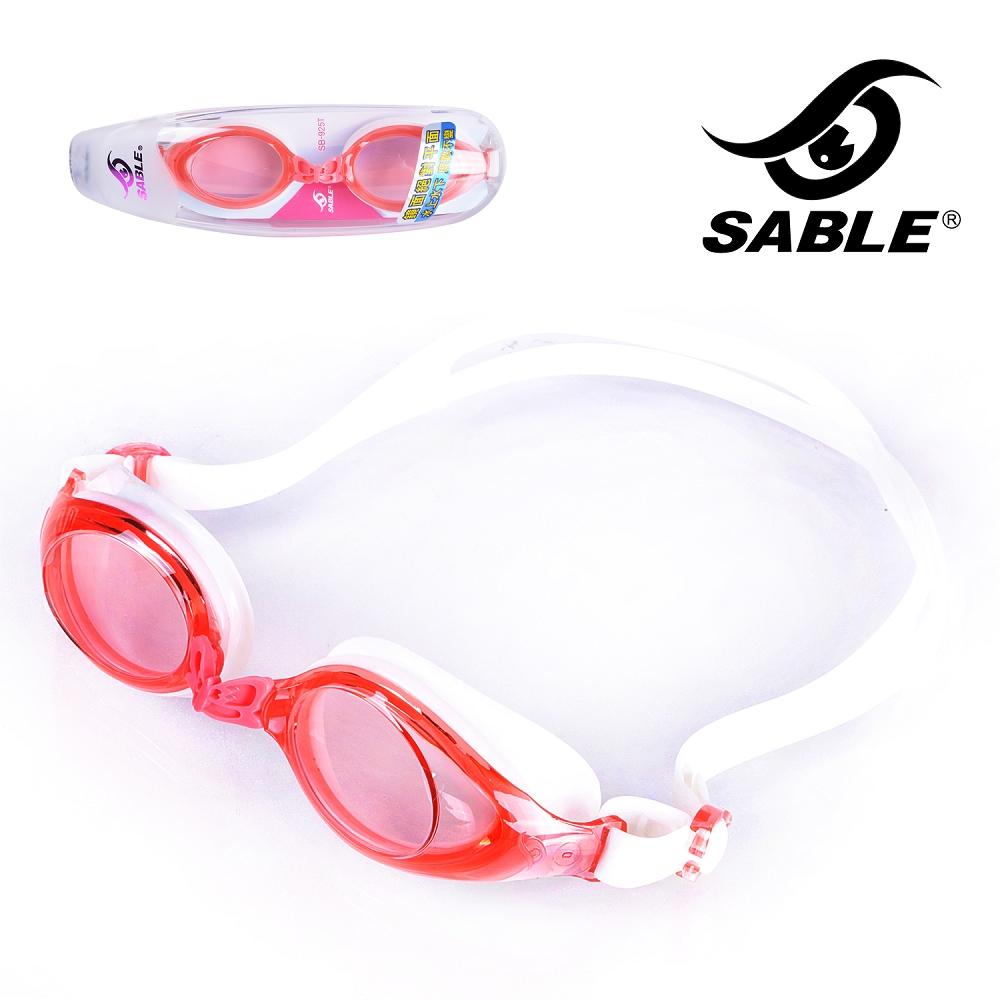 【黑貂SABLE】女性專用標準平光運線上 超市動泳鏡