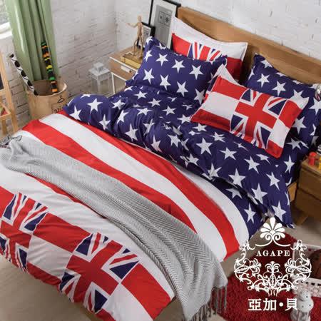 【AGAPE亞加‧貝】《MIT台灣製-英倫氣息》舒柔棉單人3.5x6.2尺兩件式薄床包組