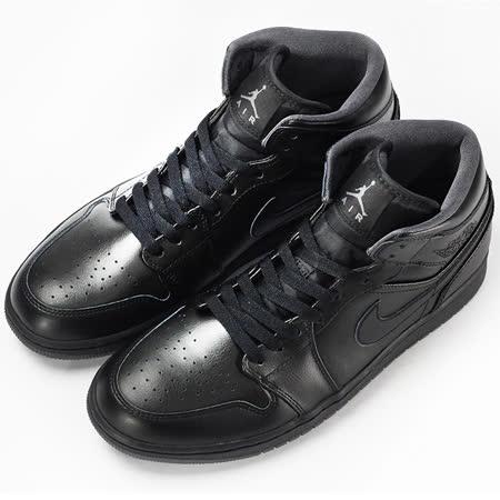 NIKE  男  AIR JORDAN 1 MID    籃球鞋  黑  554724021