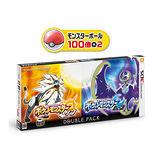 Nintendo 3DS日文主機專用《精靈寶可夢 太陽+月亮組合包》中文版