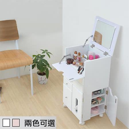 C&B-紀子日式多用途化妝收納櫃