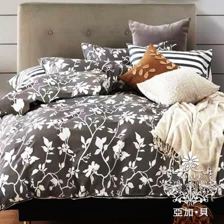 【AGAPE亞加‧貝】《MIT台灣製-柔花雅致》舒柔棉單人3.5x6.2尺兩件式薄床包組(百貨專櫃精品)