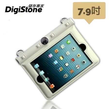 DigiStone iPad mini 7.9吋平板電腦防水袋/保護套/可觸控(溫度計型)適7.9吋以下平板-白色