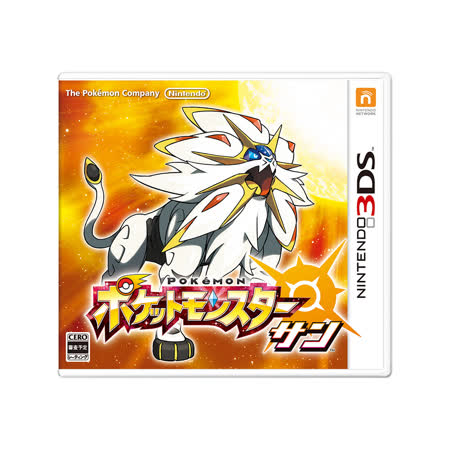 Nintendo 3DS日文主機專用《精靈寶可夢 太陽》中文版  贈送精美原廠授權週邊1個