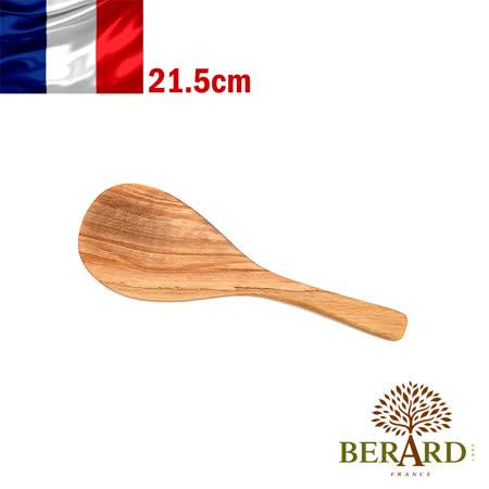 法國【Berard】畢昂原木食具 橄欖木飯匙21.5cm