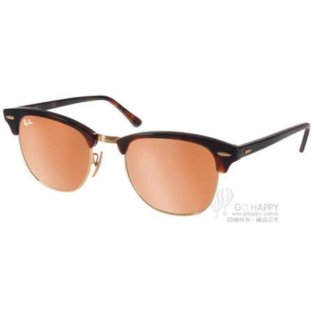 RayBan 太陽眼鏡 眉框水銀鏡面款(琥珀-水銀粉) #RB3016 9907O -51mm