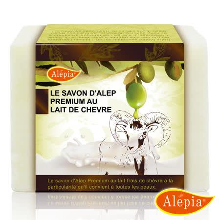 【法國原裝進口 Alepia】手工鮮山羊奶橄欖皂(150g-170gx1)