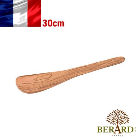 法國【Berard】畢昂原木食具 橄欖木中華炒鍋專用鏟30cm