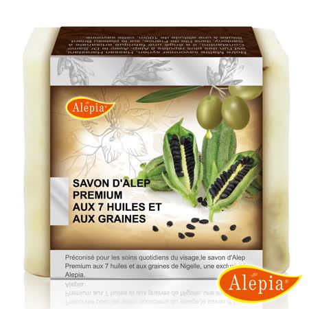【法國原裝進口 Alepia】頂級黑種草籽7種精油皂(130g~150gx1)